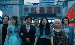 The Farewell - Recenzja filmu