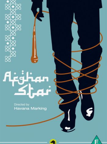 Afgański Idol