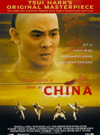 Dawno temu w Chinach