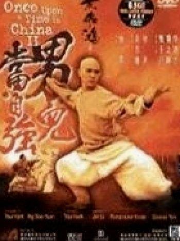 Dawno temu w Chinach 2