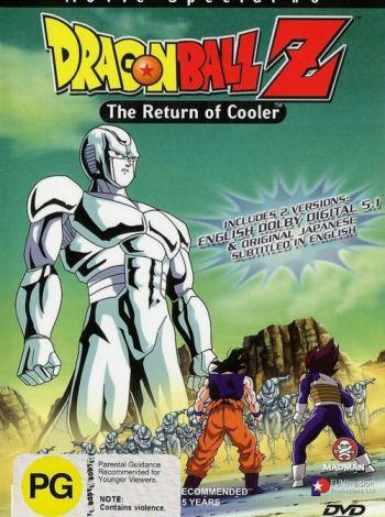 Dragon Ball Z: Powrót Coolera