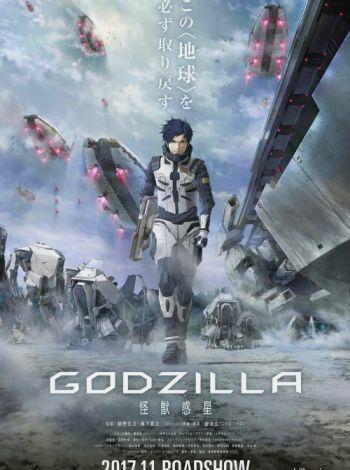 Godzilla: Planeta potworów