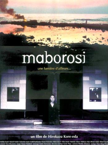 Maboroshi no hikari