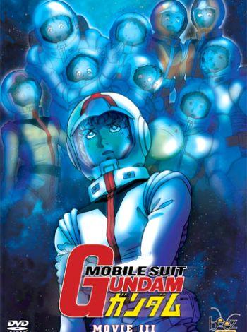 Mobile Suit Gundam Movie III