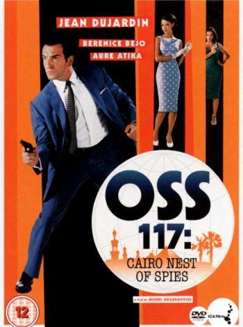 OSS 117 - Kair, gniazdo szpiegów