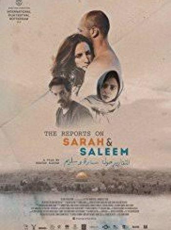 Sprawa Sary i Saleema