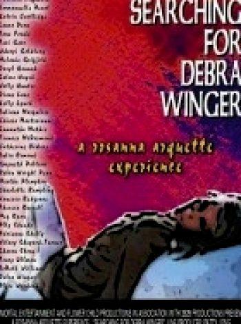 W poszukiwaniu Debry Winger