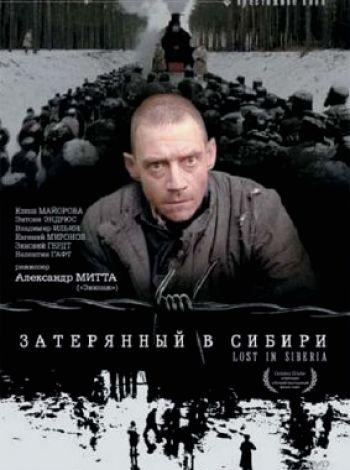 Zaginiony na Syberii